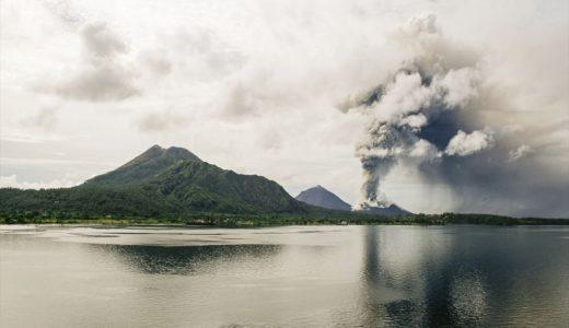 天災や地震に不安を感じているあなたへ。天災の本質を自然科学から考える方法。